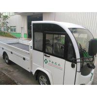 供应2T电动牵引车,好力电动车生产多用途搬运车,小货车