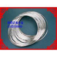 批发 TA0钛丝 眼镜框TA2钛丝 直径3.0优质钛丝钛线
