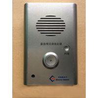供应电梯三方通话电梯三方对讲 武汉克瑞森电子KRS-12B-3
