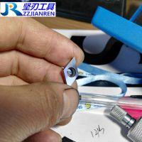 PCDCBN刀片硬质合金基体 金刚石刀片硬质合金刀体