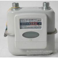 佛山现货供应德国克罗姆燃气皮膜表G40 流量表 工业煤气表