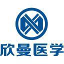 上海欣曼科教设备有限公司
