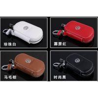 真皮汽车钥匙包 男式大众丰田现代本田遥控包钥匙包汽车内饰用品