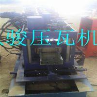 C型钢机价格 扭断C型钢设备 C型钢机