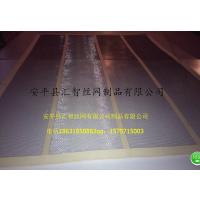 安平县汇智丝网制品有限公司