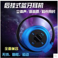 音乐运动蓝牙耳机 立体声双耳脑式mini503无线通用迷你蓝牙耳机