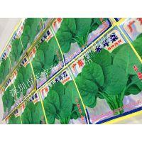 龙岗食品标签印刷厂家供应蔬果种子不干胶包装贴纸