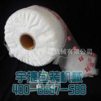 供应宇捷尼龙三角袋泡茶包材,尼龙包材