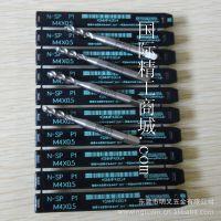 批发供应YAMAWA螺旋丝锥M4*0.5 P1 N-SP满额包邮