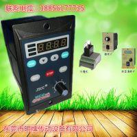 供应JSCC精研数显调速器SF200E 精研调速器 面板式调速器