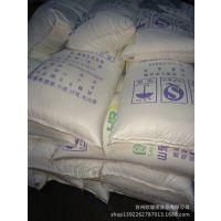 山东恒仁食用玉米淀粉 25千克/包