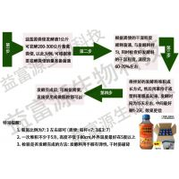 山东怎么购买牛粪发酵生物肥猪粪发酵剂益生菌种