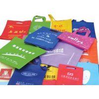 定制环保手提袋,元氏定做环保袋子 无纺布袋子厂家 4色印刷纸袋