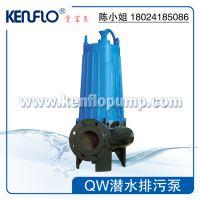 肯富来潜水排污泵,佛山肯富来水泵厂,农田灌溉专用肯富来50QW25-10系列潜水排污泵