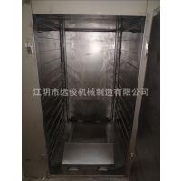 供应远俊机械 热风循环烘箱 烘干设备 不锈钢GMP烘箱