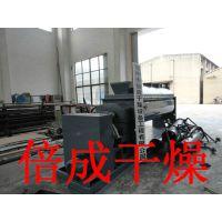 KJG-20空心桨叶干燥机污泥连续烘干机