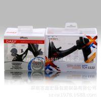 厂家生产PVC胶盒PET彩色 磨砂PP折盒定做 车载胶盒专用