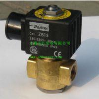 供应油路电磁阀VE140CR XP07利雅路燃烧器配件
