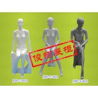 现货俊翔女坐模带凳子全身人体陈列模特玻璃钢优等品H024系列