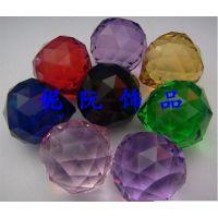 玻璃水晶珠子 灯饰水晶玻璃吊球 玻璃光球 门帘珠帘窗帘配件