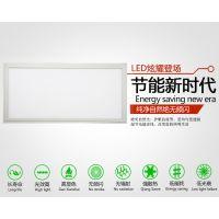 生产代理36W30x60长方形自然光超薄led面板灯!