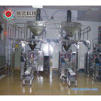 螺杆计量粉剂自动包装机