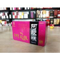 山东阿胶糕铁盒包装定制厂家批售