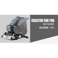 工厂洗地机品牌洗地机东莞洗扫一体机惠州高美GM65RBT