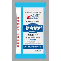 供应湖北永壮氨酸造粒15-15-15氯基复合肥 化肥批发 氮磷钾肥料