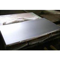 304不锈钢板厂家直销 316L耐腐蚀不锈钢板 热轧板 中厚钢板