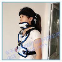 瑞康供应医用PVC头颈胸矫形器 双支柱头颈胸支具 颈托颈椎支具