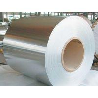 宝钢矽钢片B50A600电工钢卷B50A600