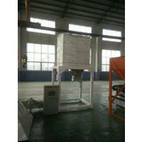吉林自动包装机_越盛肥料设备_复合肥自动包装机