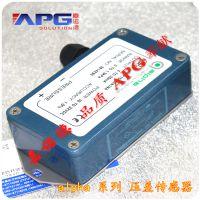 阿尔法微差压变送器,168W00R1DA1YAE美国Alpha微压差传感器