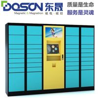 定制生产东莞中立ZL-001通用智能快递柜