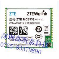 MC8332_CDMA1X模块_带TTS,录音_中兴电信模块_无卡应用校准时间