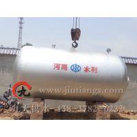 平顶山10吨全自动无塔供水设备专业生产厂家价格