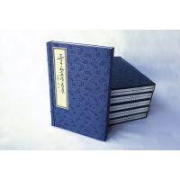 《三百书画作品展》1函2册,中国书法家书法对联作品