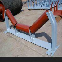 槽型支架 皮带机托辊支架 厂家直销 钢