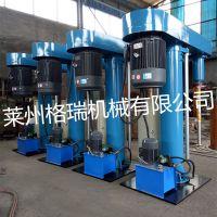 莱州格瑞生产做GFJ7.5KW涂料液体分散机,高速旋转升降分散机,化工厂家