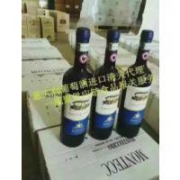 提供法国拉菲庄园正品葡萄酒进口报关报检代理
