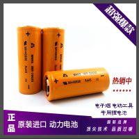 锰克MNKE IMR26650动力电池 3500mAh 3.7V 20-50A放电