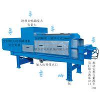 中小型生活垃圾餐厨垃圾(发酵后)压榨机生产处理线,螺旋压榨机