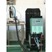 供应多木DML-V02A医疗导丝微束等离子弧焊