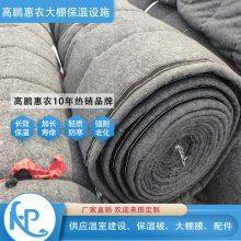 大同蔬菜保温棉被工艺