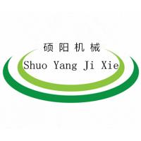 济宁硕阳机械设备有限公司销售部