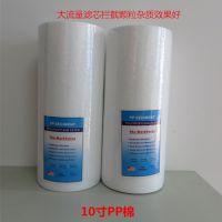 家用水过滤杂质泥沙专用晨兴PP棉滤芯 大流量熔喷滤芯 质优价廉