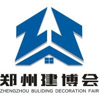 2017第21届中国(郑州)中博建博会