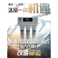 拒绝价格战华通宝弱碱纯水机代理稳步求进技术创新笑傲净水器市场18320806073