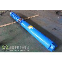 深井潜水泵销售价格|井用250QJ200-200型号深井潜水泵供应